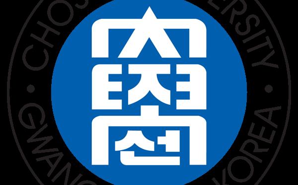 Daegene Koh receives the EAPSI Fellowship!